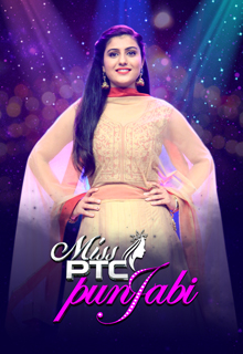 PTC Punjabi Channel - PTC Play